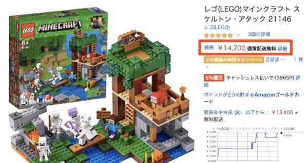 マインクラフト玩具の商品画像