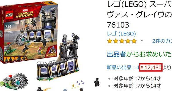 レゴ ヒーローズの商品画像