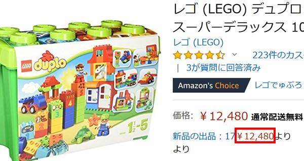 レゴ 緑のコンテナの商品画像