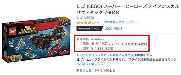 LEGOの画像
