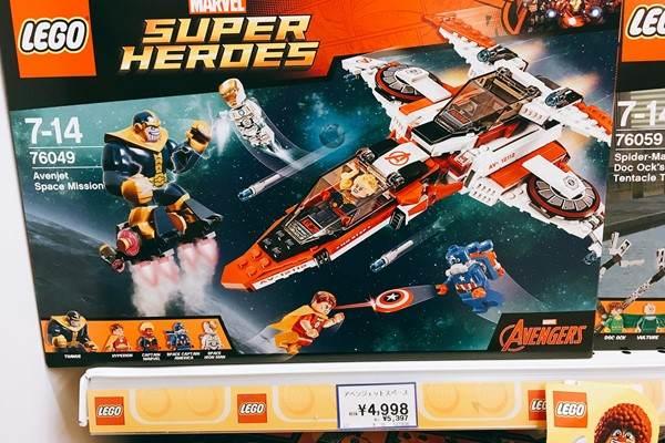 LEGO 76049の画像