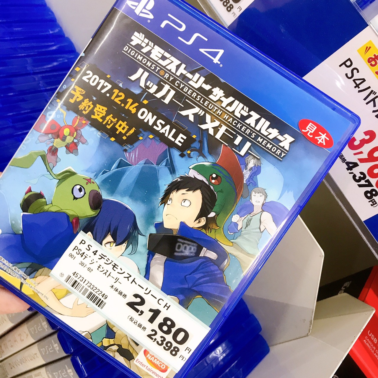 デジモン ゲームの商品画像
