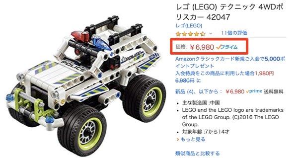 LEGO転売の対象商品